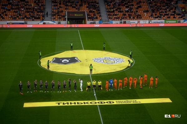 В «Урале» надеются, что те, кто купил билет, все-таки смогут попасть на стадион