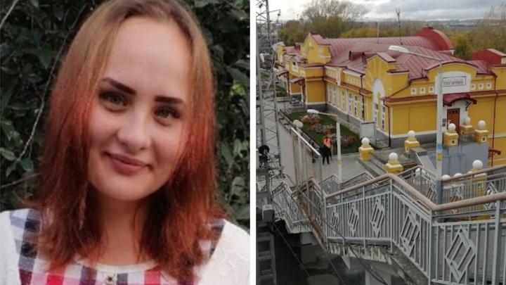 В Новосибирской области пропала девушка. Ее рюкзак нашли в магазине