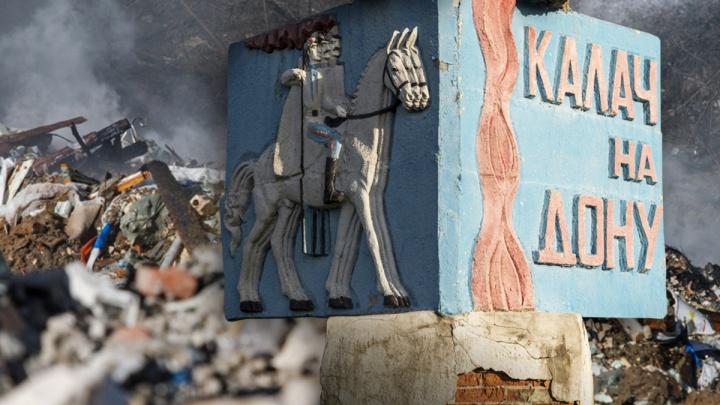 Под Волгоградом возбуждено уголовное дело за сваленные в реку жилые дома