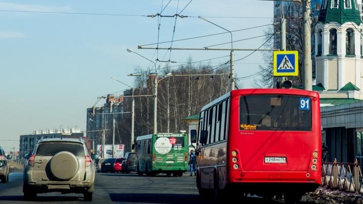 Транспортная реформа в Ярославле: власти заговорили о корректировке маршрутов в новой схеме