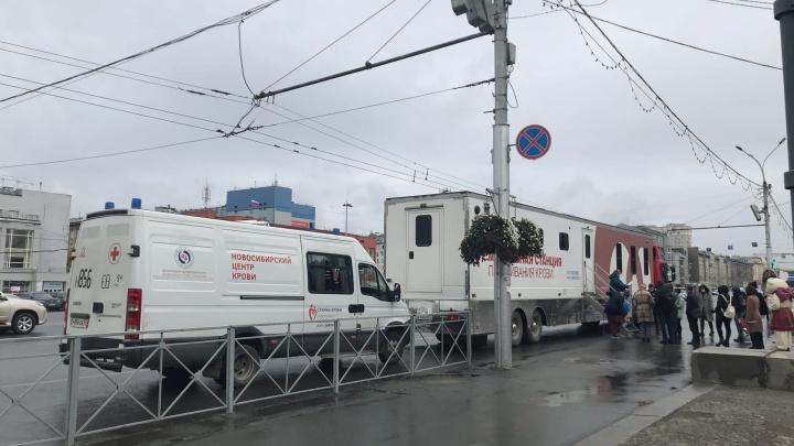 В центре Новосибирска собралась очередь на сдачу крови
