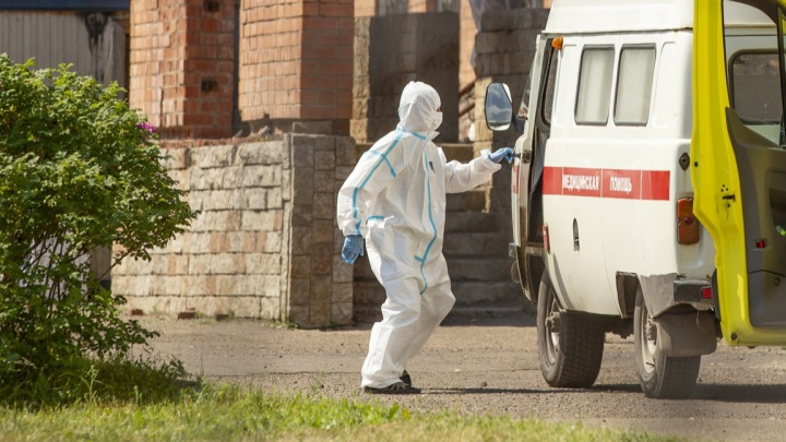 В Ярославской области зафиксировали случаи заболевания индийским штаммом коронавируса