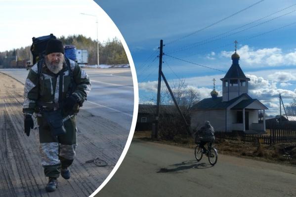 В Архангельскую область Андрей Шарашкин направился из Сыктывкара<br>