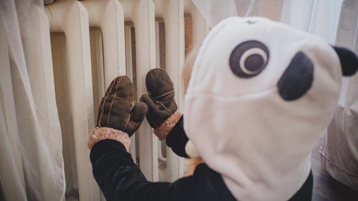 Жителям Прикамья пересчитали плату за отопление