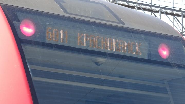 Электричка «Ласточка», следующая до Краснокамска, изменит расписание