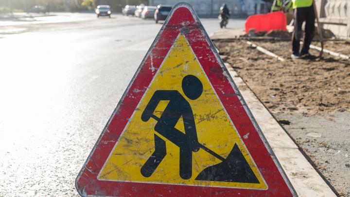 На Героев Хасана в Перми вновь ограничат движение транспорта