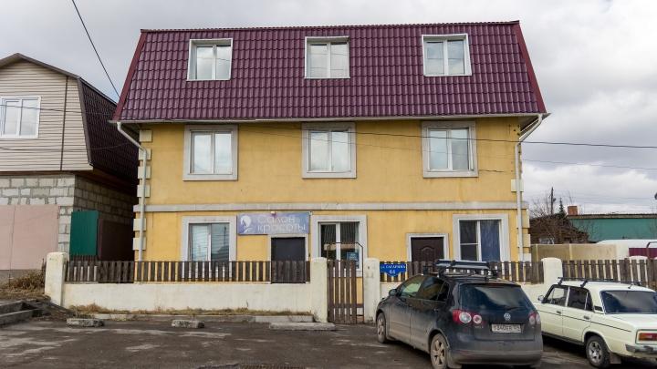 Бомжи в перспективе: жильцы проблемной трехэтажки в Покровке намерены оспорить снос дома