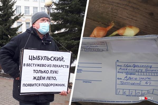 Александр Шанин передал плакаты в приемную Цыбульского в марте