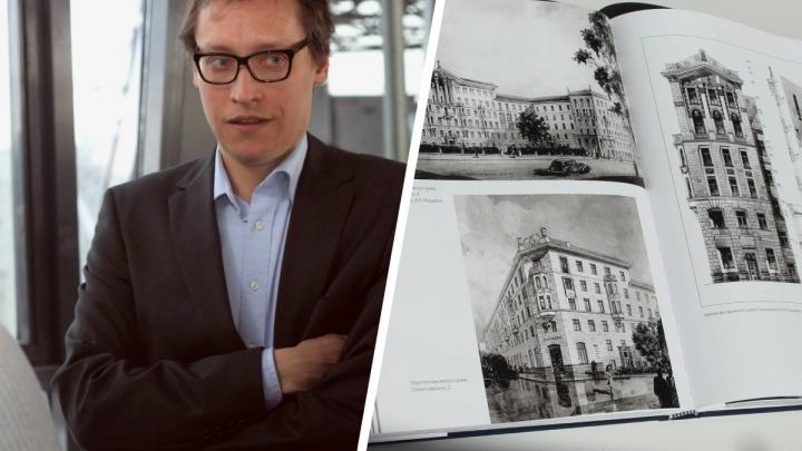 Профессор из Нидерландов написал книгу про архитектуру Новосибирска со снимками «Победы» и слонами перед оперным