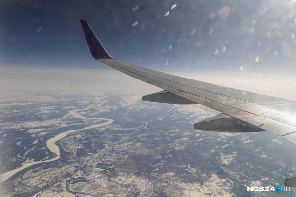 Разработка ученых поможет удешевить производство авиа- и ж/д транспорта