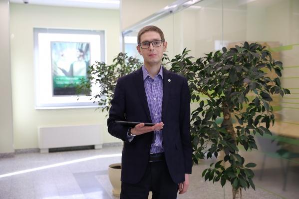 Дмитрий Емиличев пояснил, чтокоммунальные счета можно оплачивать без посещения офиса банка