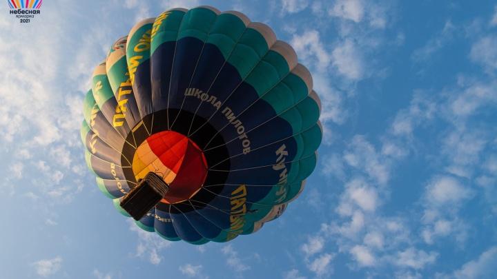 Виды из корзины воздушного шара: в Кунгуре завершился фестиваль «Небесная ярмарка»