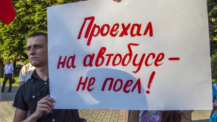 «Русским денег не нужно?» Горожанин рассказал, почему никто не идет за нищенской зарплатой в Волгограде