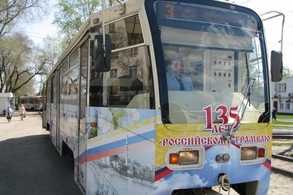 Некоторые трамваи выполняют только часть маршрута