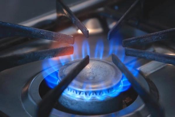 Заплатить за газ можно онлайн