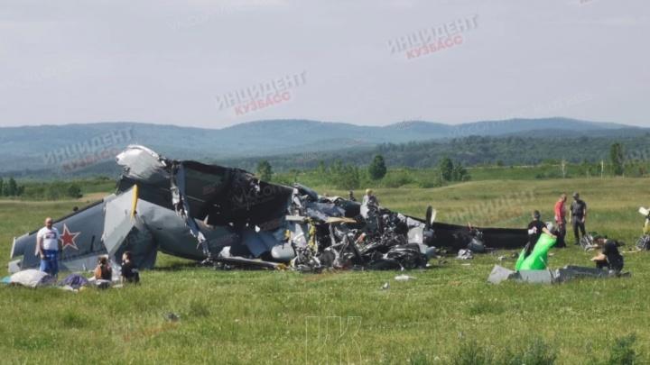 На Танае упал самолет. Что известно на данный момент