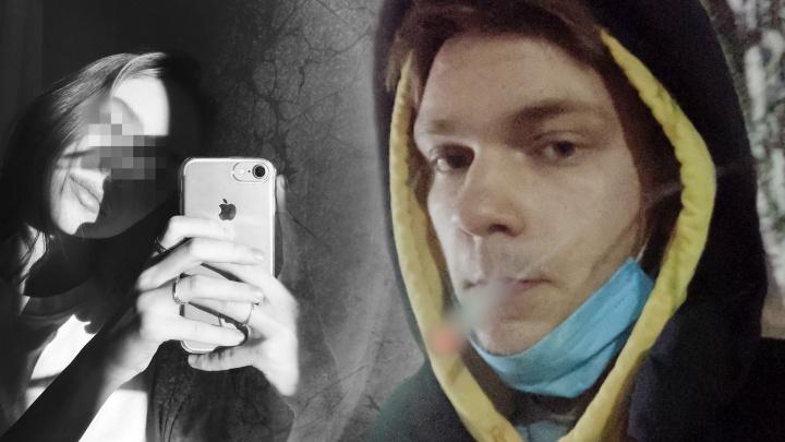35 ножевых ранений и 3тысячи рублей: новые подробности убийства 17-летней девочки ее парнем
