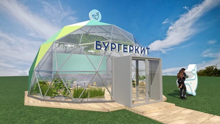 В шатре Универсиады на Татышеве откроют бургерную