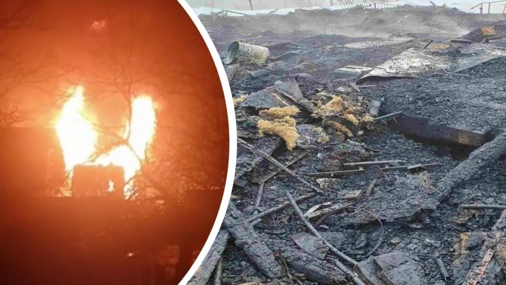 «Выбегали из огня в одеялах»: в Ярославской области сгорел дом многодетной семьи