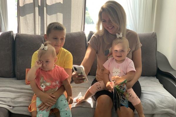 Екатерина Бушеева, многодетная мама: «Мне нужно приглядывать за двойняшками, так что получать информацию я должна максимально быстро»