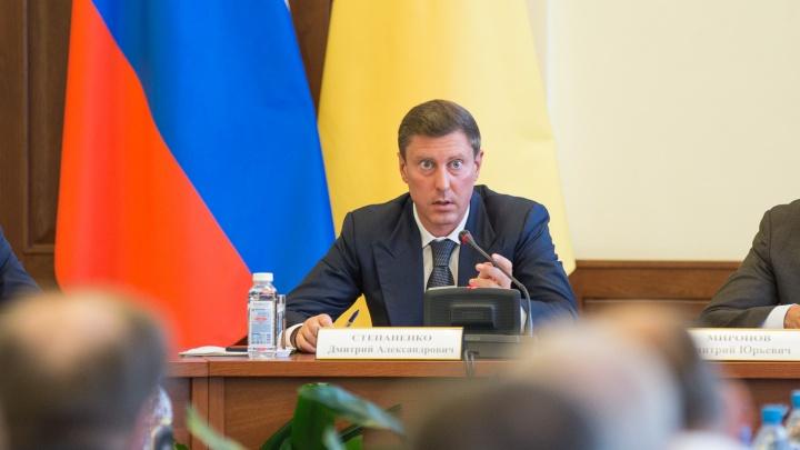 Правительство Ярославской области ушло в отставку