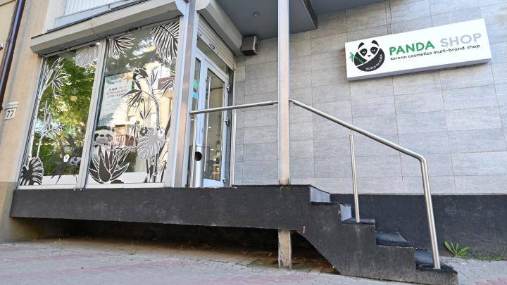 Летний праздник красоты: в Ростове пройдет мероприятие от сети магазинов косметики Panda Shop