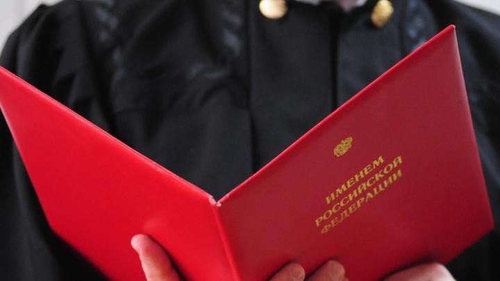 На Урале накажут судью, который вел резонансное дело. Рассказываем, что случилось