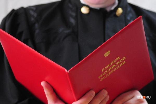 Дисциплинарное производство возбудили после обращения председателя Совета судей Свердловской области Елены Милюхиной