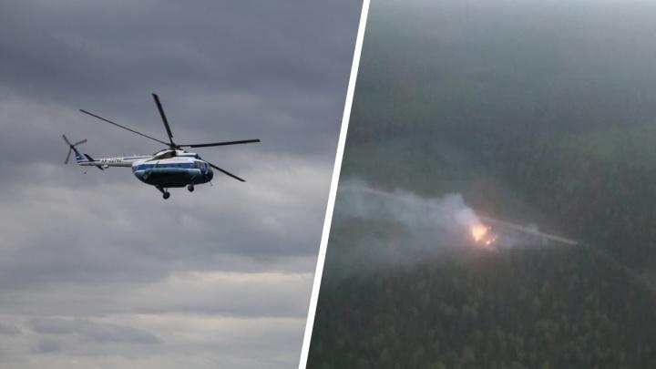 «Помогло обнаружить пламя». В МЧС рассказали, как искали рухнувший в Ленском районе самолет