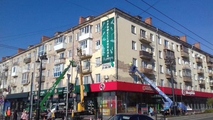 В Омской области сорвалось больше половины аукционов на капремонт домов