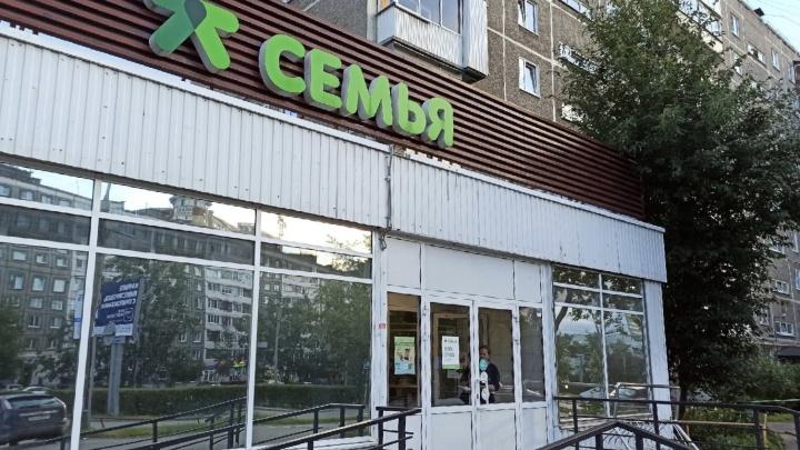 «Лента» завершила сделку по покупке пермской сети «Семья» за 2,45 миллиарда рублей