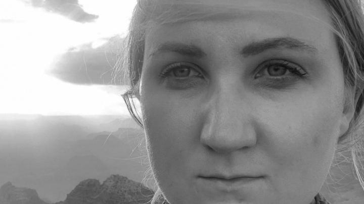 Пенсионерка нашла в лесу рюкзак убитой на Бору американки Кэтрин Сироу