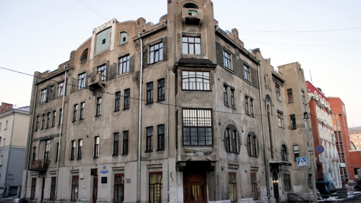 В Омске объявили повторный аукцион на ремонт столетнего дома Печокас. Цена поднялась на 2 миллиона