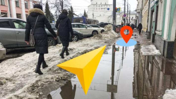 Тест-преодоление: проверь, знаешь ли ты, как правильно ходить по улицам Ярославля