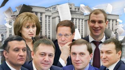 Какие законы продвигали наши депутаты в Госдуме? От искусственного интеллекта до иноагентов. Обзор