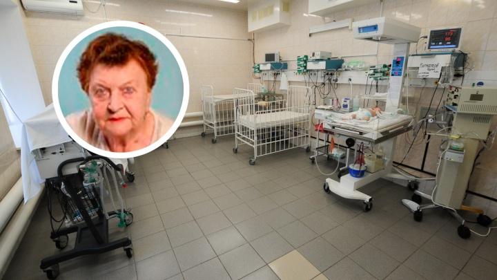 В Екатеринбурге умерла основатель 11-й больницы