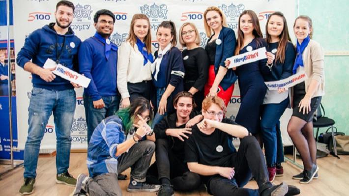 Челябинский вуз составил обзор профессий, которые открывают границы