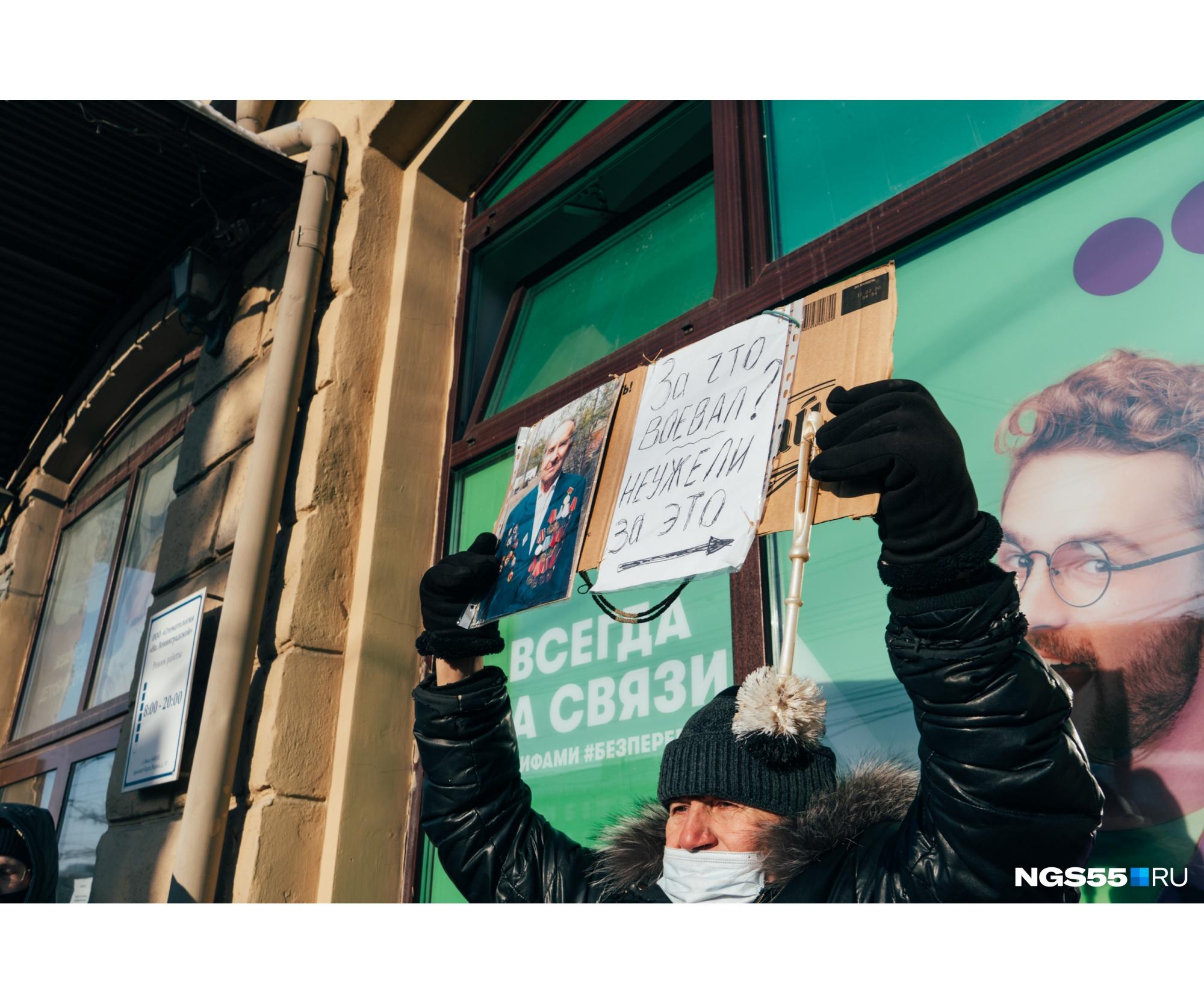 Ершик, фигурировавший в последнем расследовании Навального, стал одним из символов митингов
