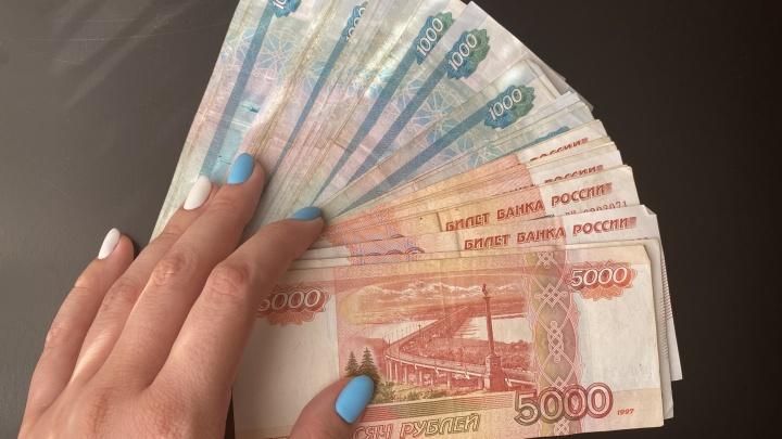 25 чиновников департамента архитектуры Кубани скрыли свои доходы