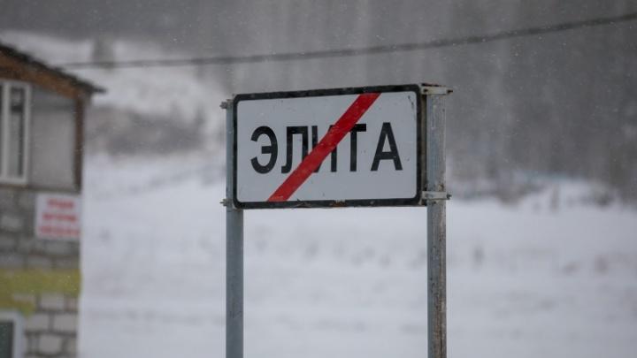 В Красноярске ищут подрядчика на расширение дороги на Элиту за540миллионов