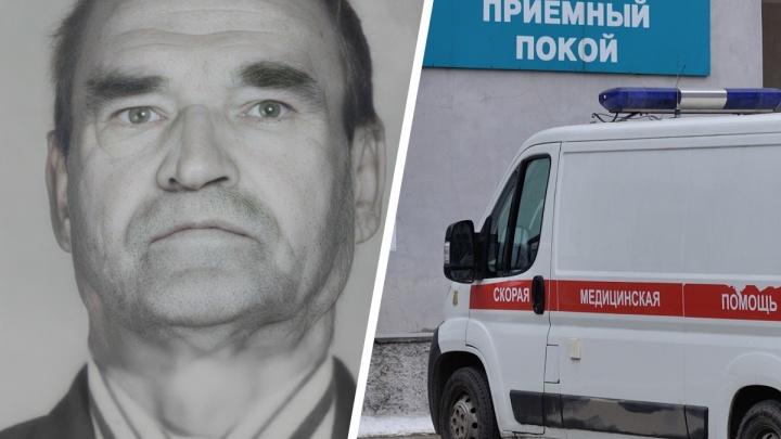 Ушел из больницы и не пришел домой: в Екатеринбурге потерялся 83-летний дедушка