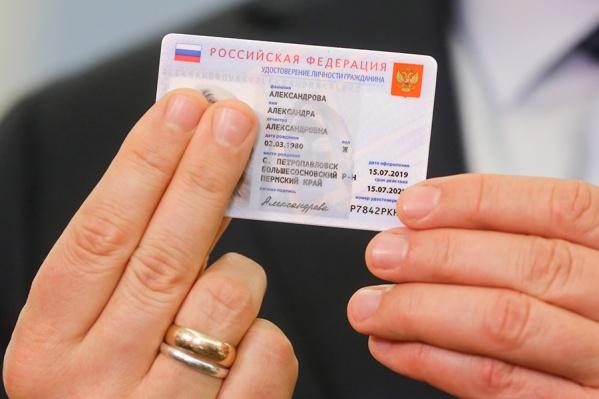 В электронном паспорте будут храниться все личные данные, включая водительские права и отпечатки пальцев
