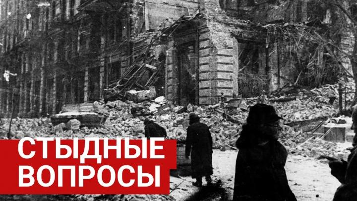 Казаки правда сражались за немцев? Историки ответили на стыдные вопросы про оккупацию Ростова
