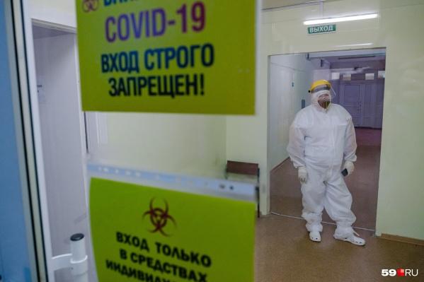 Повторное заболевание коронавирусом — это редкость
