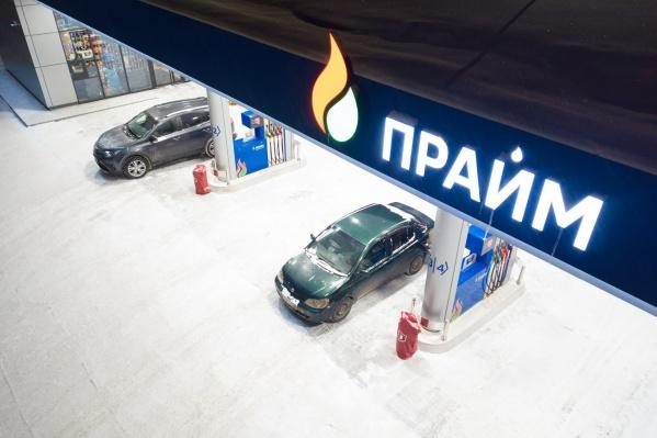 Благодаря новым технологиям бензин PRIME стал еще лучше