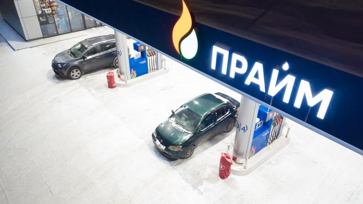 Сокращает расход горючего и заботится об экологии: новосибирский бензин вошел в топ лучших товаров
