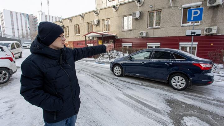 Челябинского инвалида выгнали с парковки соцзащиты, намекнув на неприятности