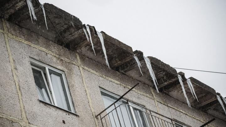 В Кузбасс идет потепление: синоптики рассказали, какими будут выходные