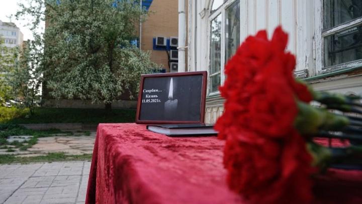 У представительства Татарстана в Екатеринбурге приспустили флаги и завели книгу скорби после стрельбы в Казани
