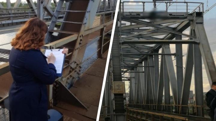 В Ярославле 15-летняя девочка погибла от удара током на мосту, пытаясь сделать селфи